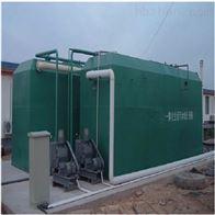 洗涤厂污水净化一体机设备