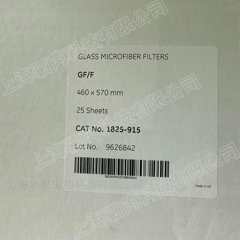 沃特曼GF/F玻璃纤维滤纸0.7um无粘合剂