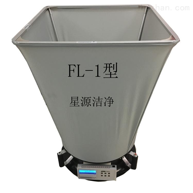 FL-1型风量仪