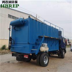 JPF-15餐消污水处理设备