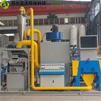 干粉雜線銅米機廠家-亞太環保