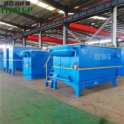 青海省高效气浮机厂家促销|鸿百润环保