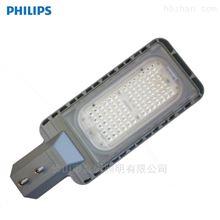 飞利浦BRP390 37W50W60WLED路灯