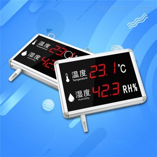 温湿度显示屏工业温度计高精度报警显示器