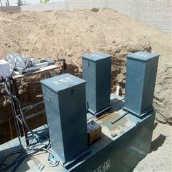 生活污水处理设备安顺