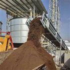 雞糞發酵有機肥設備