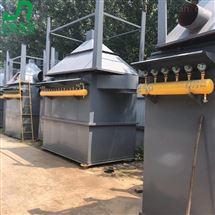 碎石厂用除尘器袋式设备
