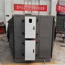 工业油雾油烟净化设备
