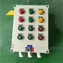 依客思BXM(D)-T10/20K 水泥厂防爆配电箱