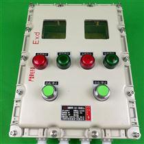 BXK51-DIP粉尘防爆控制箱