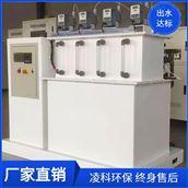 移动PCR方舱污水处理设备