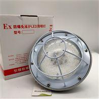 HRD240带灯罩防潮防尘LED防爆灯