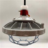 HRD240带灯罩免维护防爆照明灯