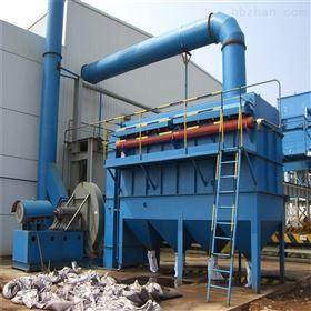 环保厂家生产破碎厂大型布袋除尘器