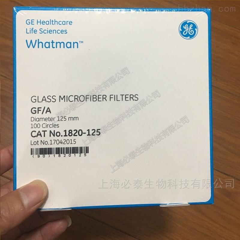 whatman玻璃纤维滤纸GF/A GF/B GF/C GF/D 934AH