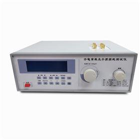 HC5001介电常数测试仪