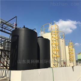 YKLC-6852乳化液废水处理装置