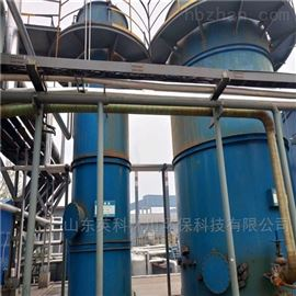 YKLC-0566焦化废水处理工程设备