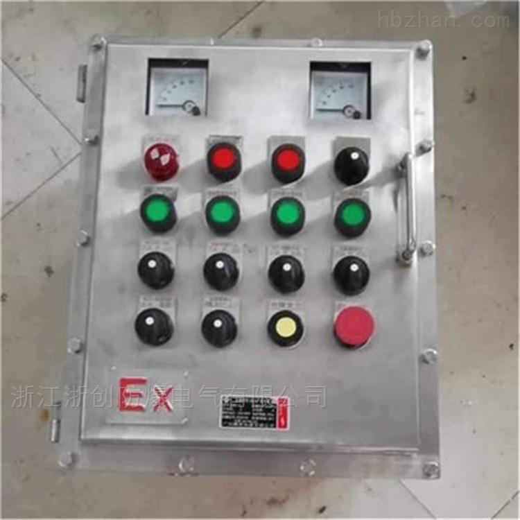 现场水泵防爆控制箱