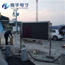 在线负氧离子气象扬尘实时监测系统
