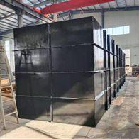 300T/D生活污水处理设备