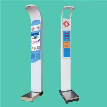 HW-600Y超声波体检仪多功能身高体重体检机
