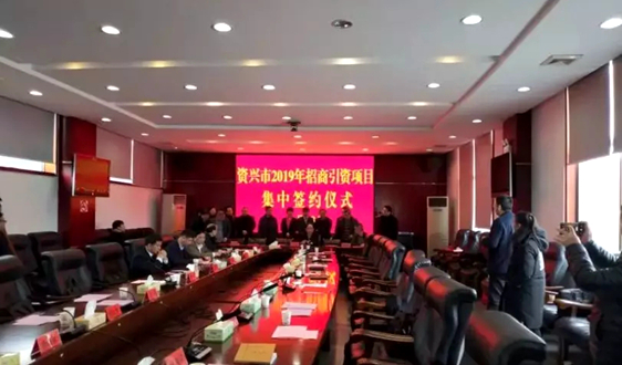 總投資9.7億元!中廣核簽約湖南單體容量最大風電項目