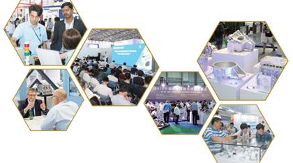 2019中國有色合金及特種鑄造展覽會