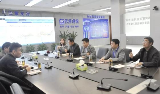 【合作】先河環保與騰訊、華為探討合作 共謀發展