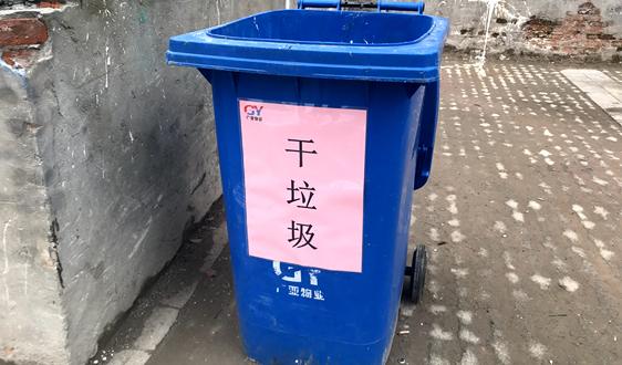 46個重點城市垃圾分類立法工作怎麼樣了?(附統計表)