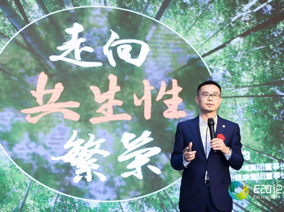 趙笠鈞︰環境產業需要同行的力量,走向共生性繁榮