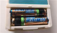 【技术研究】重金属类危险废物锍化处理技术研究