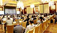 300+人已報名豪彩VIP豪彩VIP,第四屆國際海洋防腐與防污論壇最新通知(附參會名單和路線圖)