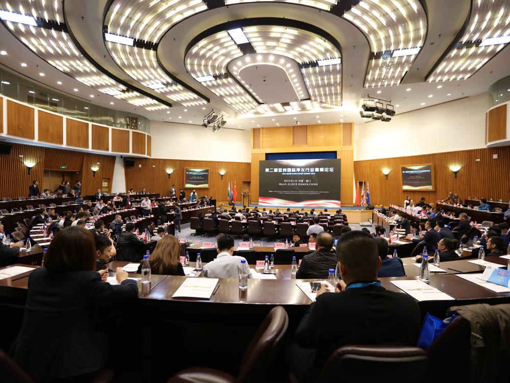 第二届中国厦门国际水展圆满落幕