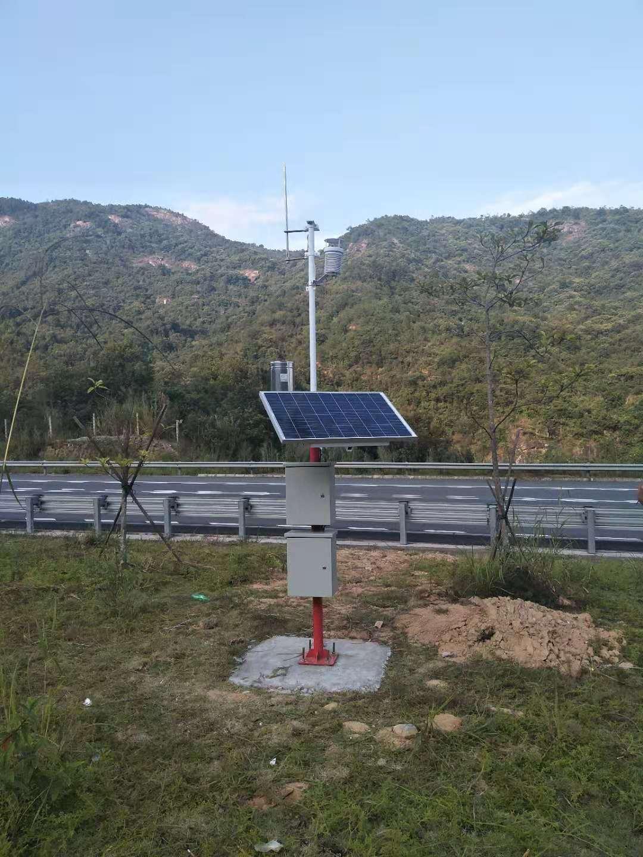 如何選購交通氣象能見度自動監測站?