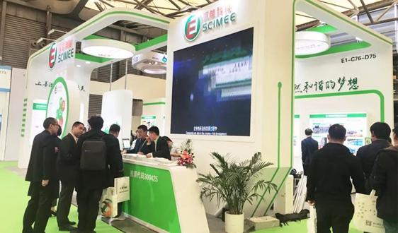 【環能動態】環能科技亮相2019年上海環博會