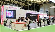強勁內核動力一覽無遺,維爾利環保集團亮相中國環博會