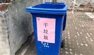 安徽:关于做好2019年度全省城市生活垃圾处理重点工作的通知