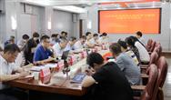 中國水博覽會組委會受邀協助組織參與山西省汾河流域生態治理與修復專題學術交流會