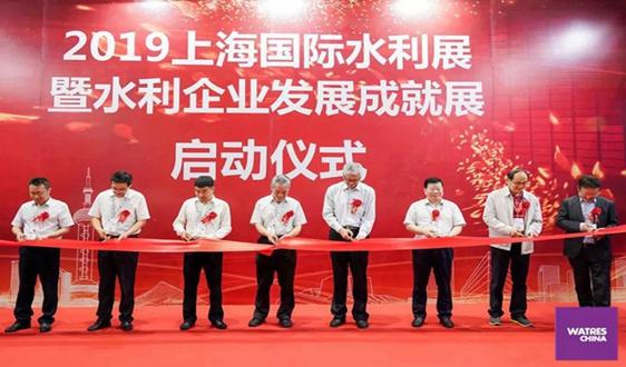 盛大开幕 今夏火爆的上海国际水利展开幕啦!