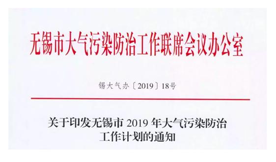 动真格!江苏省160多家化工企业面临整改!