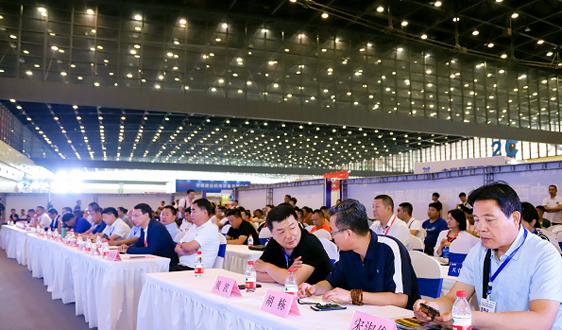 中西部五金機電行業發展論壇都講了哪些行業新趨勢?