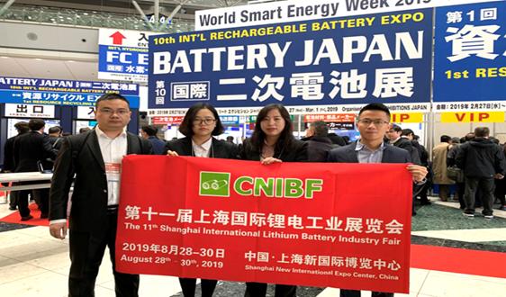上海鋰電展8月28舉行 國際化熱潮持續高漲