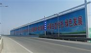 """江苏省滨海沿海工业园多管齐下助力""""三城同创"""""""