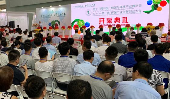 盛況空前┃第十三屆中國環保展引爆市場商機 不容錯過!