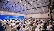 聚焦产业变局与重构 2019中国环境产业高峰论坛开幕