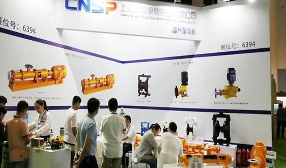 """螺杆泵系列产品上线 中成泵业""""登录""""环博会成都展"""