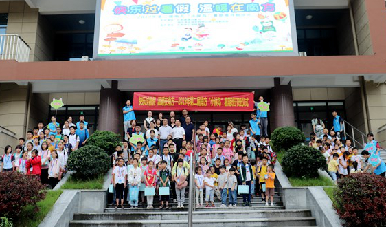 """第二届南方""""小候鸟""""暑期班正式开班"""