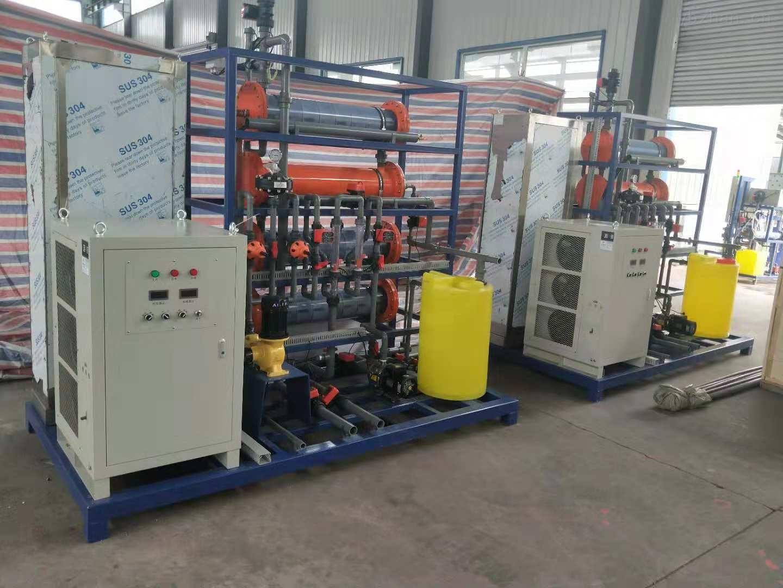 水厂杀菌消毒设备/电解法次氯酸钠发生器型号