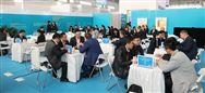 """观展福利丨2019上?;せ繁U褂肽嘣忌瓿?/></a> <p>第十一届上海国际化工环保展览会将于2019年8月28-30日在上海新国际博览中心举行。如您是展会相关行业人士,请即刻加入""""CEEF观展团""""或者""""CEEF采购团"""",我们将为您提过丰厚份观展福利。<a href="""